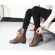 Women's rock chic brown synthetic leather combat sole side zip closure  lace up ankle boots