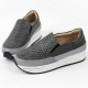 Women's synthetic leather weave thick platform slip-on insert elastic gores sneakers gray