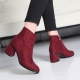 Women's silia chunky heels ankle boots