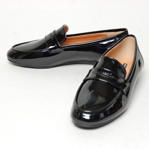 http://what-is-fashion.com/4908-38762-thickbox/women-s-round-toe-u-line-wrinkle-glossy-black-low-heels-penny-loafers.jpg