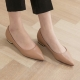 Women's Beige Pointed Toe Gold Line Block Low Heel Pumps Shoes