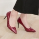 Women's Wine Pointed Toe Black Stiletto High Heel Pumps Shoes