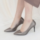 Women's Silver Pointed Toe Black Stiletto High Heel Pumps Shoes