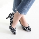 Women's Pointed Toe Giraffe Pattern Glitter Silver Med Heel Pumps