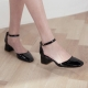 Women's Glossy Square Toe Belt Strap Block Heel Mary Jane Pumps