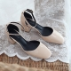 Women's Glossy Beige Square Toe Belt Strap Block Heel Mary Jane Pumps