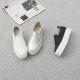 Women's Thick Platform Side Wrinkle Slip On White Loafer Sneakers shoes