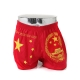 Mens CN flag cotton boxer briefs underwear trunk slip pants