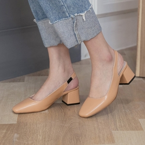 beige square toe chunky heel slingback pumps shoes