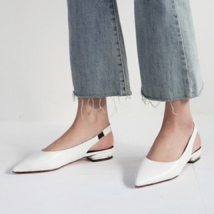 Women's White Pointed Toe Block Low Heel Slingback Pumps
